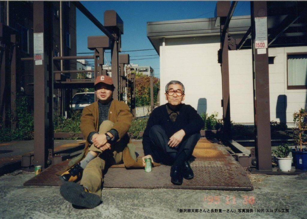 「写真で読む東京」DVD上映の画像
