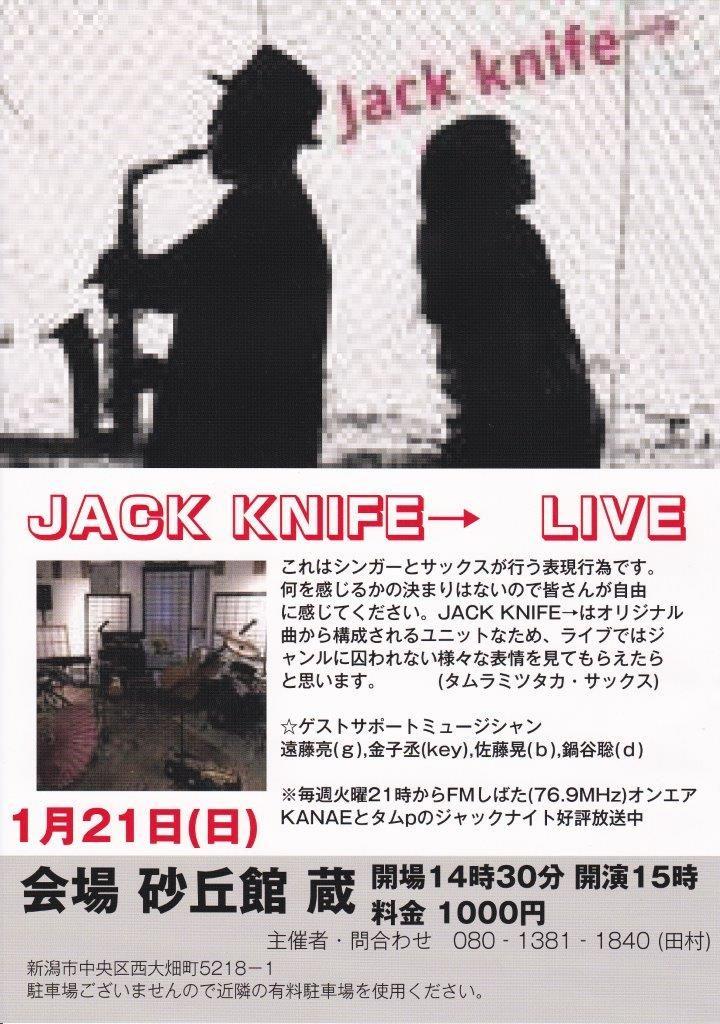 JACK KNIFE→LIVEの画像